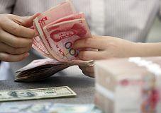 一美元兑换多少人民币  美元兑人民币汇率昨日再度走高