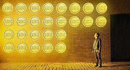 火币HT千万额度连续两天瞬间被秒 投资者们为何执意要抢它?