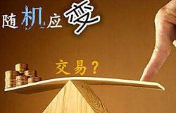 【凌枫点金】2.20-21午夜黄金为何震荡下跌,黄金多头能否蓄力上破?