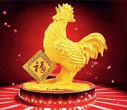 【大话金圈儿】金鸡报喜有道理 黄金白银鸡年就是涨涨涨
