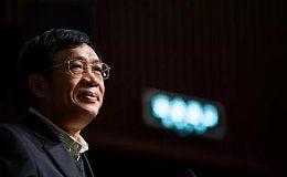 央行副行长:各国均在研究央行数字货币 人民银行亦在进行积极探索