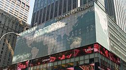 新加坡金管局金融科技负责人:比特币不会引发雷曼式金融危机
