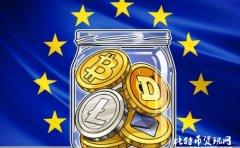 """欧洲央行:""""加密货币监管""""将成为3月份G20峰会重要议题"""