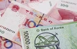 1元人民币等于多少韩币 韩币今日汇率是多少