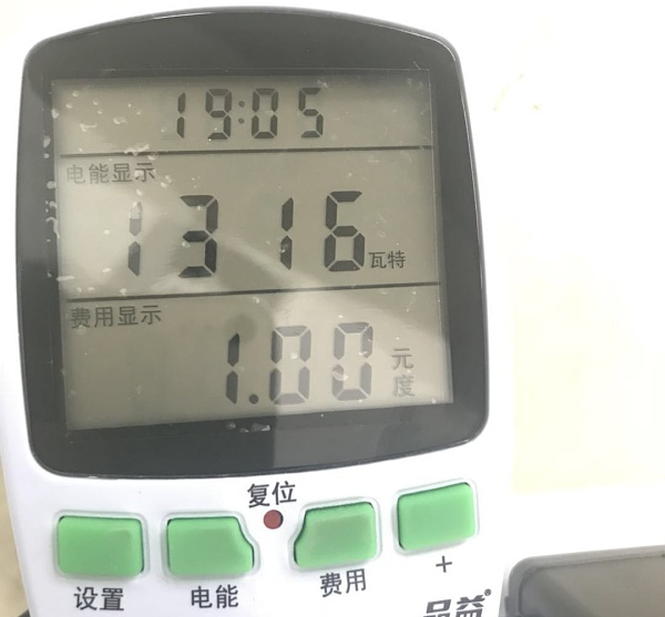 蚂蚁Siacoin矿机A3测评