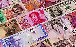 中国银行外汇牌价表查询:2月13日晚间常用货币外汇牌价报价