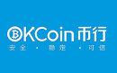 OKCoin国际——安全、稳定、可信的比特币美元交易平台