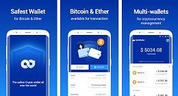 猎豹移动发布安全数字资产钱包SafeWallet 从资产安全角度正式布局区块链