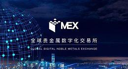 MEX交易所负责人Sunny:贵金属及加密货币领域发展迅猛共推市场新需求 | 独家专访