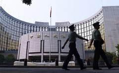 央行公开市场进行1300亿元逆回购操作  资金净回笼1000亿元人民币