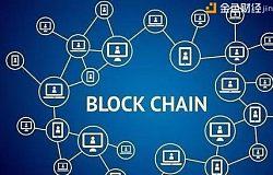 一篇文章,让你读懂区块链技术的前景