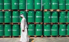 "OPEC""大哥""沙特原油产量削减幅度创八年来最大 11个产油国完成90%减产"