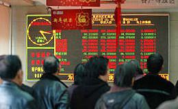 中国银行外汇牌价表查询: 2月15日早间美元兑人民币外汇牌价稳定685.36