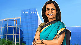 印度区块链持续火热 印度央行推出首个银行间区块链联盟Bank-Chain