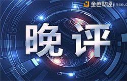 岳枫盯盘:2.21-2.22午夜黄金原油行情走势分析策略建议