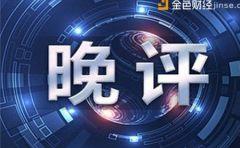 岳枫盯盘:2.22-2.23午夜黄金原油行情走势分析策略建议