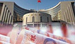 2月15日有1515亿元MLF操作到期 中国央行将与部分银行进行MLF操作