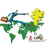 """""""债券通""""支持债市开放 助力人民币国际化"""
