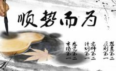 阳若嫚:2.8现货黄金/伦敦金/长江/万豪金业操作策略