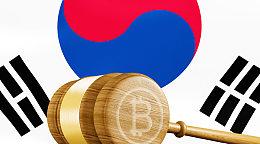 韩国最高法院将对当地加密货币监管是否违宪进行判断