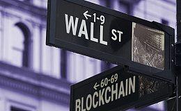 华尔街区块链联盟与全球区块链货运联盟合作 加速行业布局