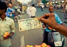 印度最新国家财政预算案导致黄金产业链产生恐慌