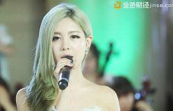 韩国女团T-ara发行明星代币,全球首例
