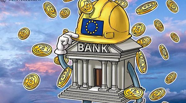 欧洲央行高管称加密货币监管非其当务之急