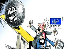 OPEC减产协议搁浅还是深化?5.25-油市大日子即将揭晓!