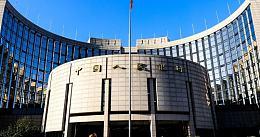 报告称,中国将禁止和封锁国外数字货币交易平台及ICO项目