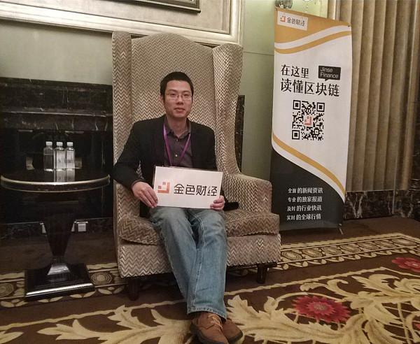 ZatGo Dr Michael ZHAO:技术即秩序 打破大出行产业数据垄断僵局