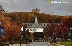 路印协议创始人王东受邀在哥伦比亚大学演讲