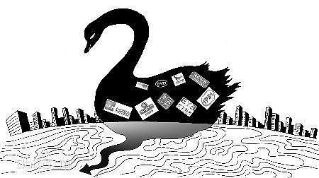 黑天鹅事件