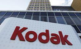 一对冲基金经理称柯达的区块链试点项目为骗局