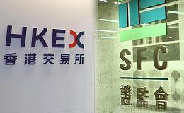 香港证监会发布公告提醒数字货币风险 称其会在必要时采取执法行动