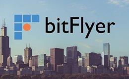 网易星球否认黑钻可交易 bitFlyer可在美国44个州及其海外领土开展业务 | 《金色9:30》第180期-元界独家赞助