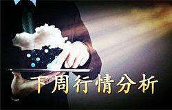金乾裕霸:2.18周评黄金原油春节期间如何把握,下周一操作建议附解套