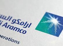 沙特阿美石油公司与中国炼油厂华锦集团签订第一份原油供应合同