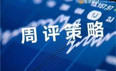 分析师张琅:周评黄金、原油,2.12能否再做空?