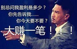 钱媛话金:黄金稳健一天三万的利润你却为何反亏?