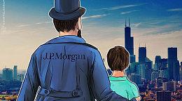 """摩根大通内部报告:加密货币""""不太可能消失"""""""