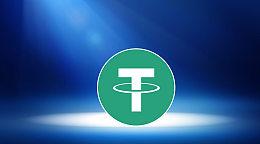 新报告聚焦Tether的法律地位