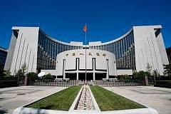 中国央行今日对22家金融机构开展3935亿元MLF操作 中标率与上期持平