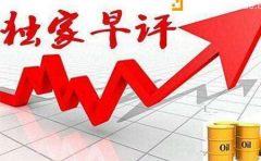 岳枫盯盘:2.20黄金原油日内行情走势分析策略建议