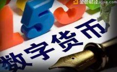 亚洲四国出手监管数字货币,监管风暴又来了?
