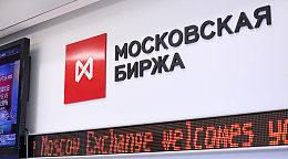 俄罗斯最大交易所使用区块链技术吸引全球投资者