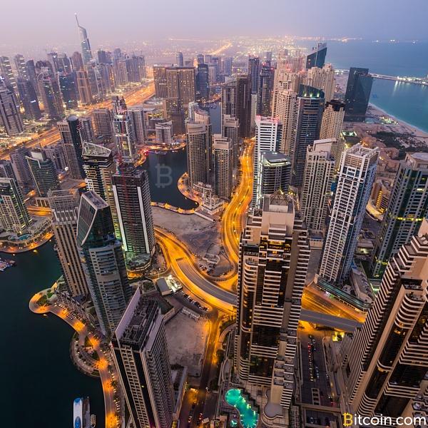 迪拜向加密数字货币公司颁发许可证