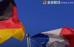 法国和德国的财务部长呼吁也来一场加密数字货币的G20峰会