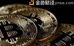 就在今天,数字货币行业的历史事件诞生!!!