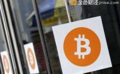 央行条法司学者吴云:中国数字货币宜疏不宜堵